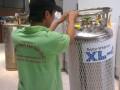 Bồn XL 45 chứa CO2 lỏng