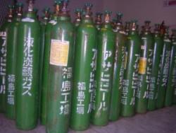 bình khí nito 14 lít