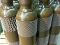 Vỏ chai Helium 40 lít
